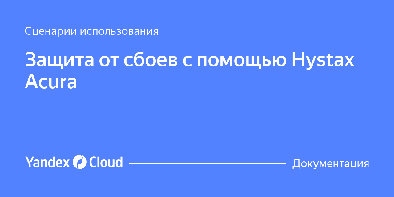 cloud.yandex.ru